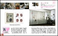 vol.37「写真の活用術」発売です!_b0043961_11454753.jpg