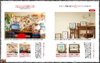 vol.37「写真の活用術」発売です!_b0043961_11473149.jpg
