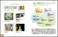vol.37「写真の活用術」発売です!_b0043961_11511757.jpg