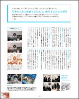 vol.37「写真の活用術」発売です!_b0043961_11522251.jpg