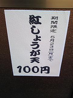 b0081979_21113517.jpg