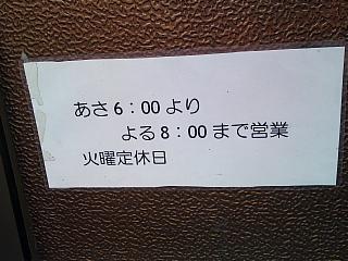 b0081979_21121729.jpg
