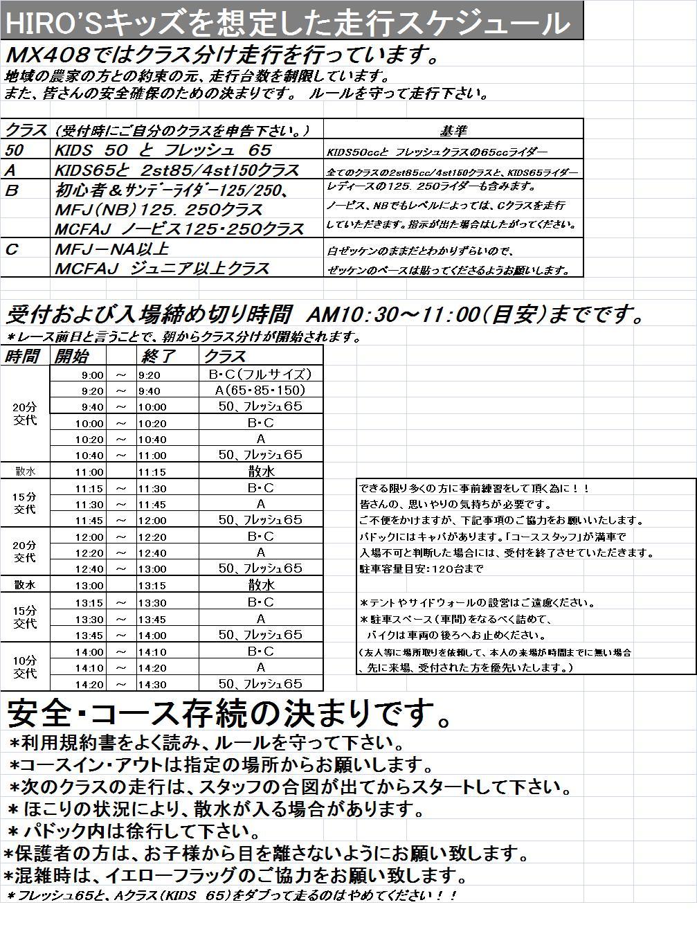 f0158379_1943771.jpg
