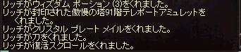 b0083880_314030.jpg