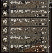 b0083880_3144065.jpg