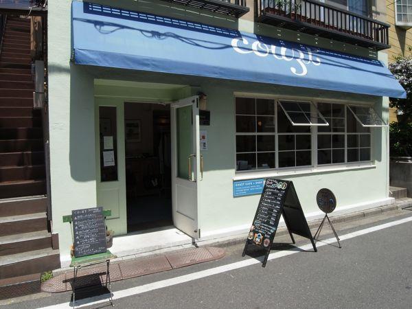 COUZT CAFE(コーツトカフェ)