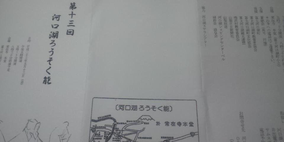 b0136198_2140531.jpg
