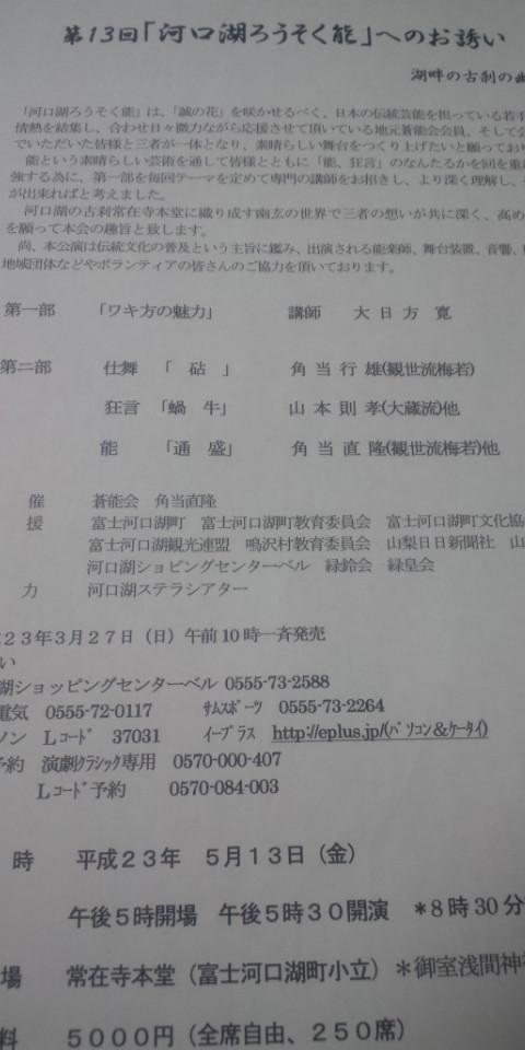 b0136198_21421163.jpg