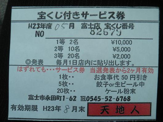 b0055202_0413849.jpg