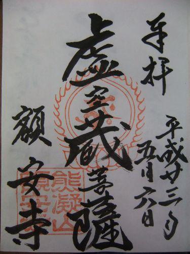 f0120102_1563175.jpg