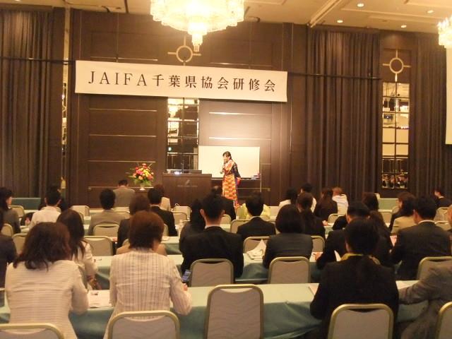 親睦会、FM千里_c0162404_0123365.jpg