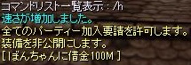 e0115011_10272569.jpg