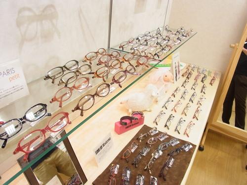 中学生男子用 メガネも充実_a0150916_1032486.jpg