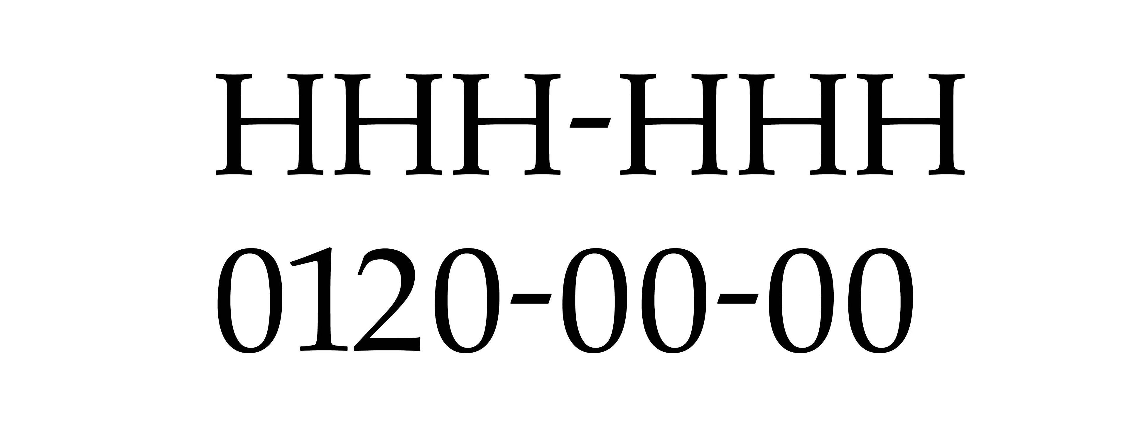大文字用ハイフンやダーシを持ったフォント_e0175918_1454947.jpg