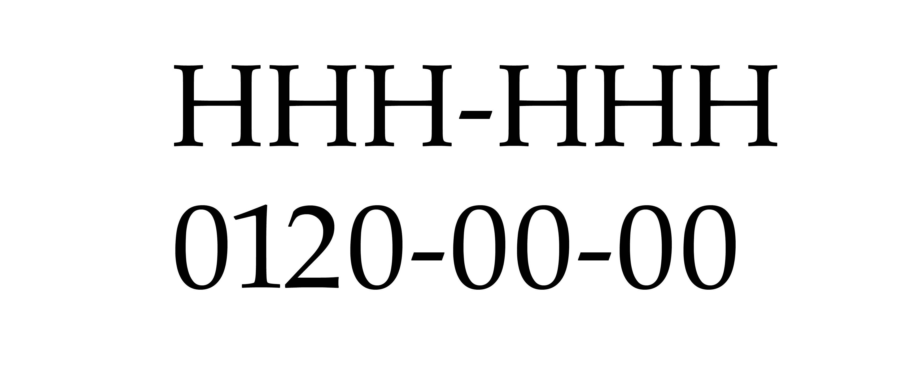 大文字用ハイフンやダーシを持ったフォント_e0175918_1623931.jpg