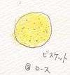 b0026428_20141622.jpg