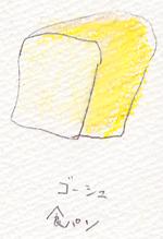 b0026428_2014224.jpg