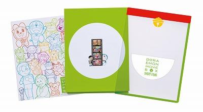 「映画ドラえもん」DVD-BOX商品「DORAEMON THE MOVIE BOX SHORT FILMS」発売のお知らせ_e0025035_9365279.jpg