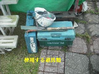 浴室リフォーム1日目 解体作業_f0031037_20504184.jpg