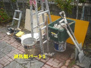 浴室リフォーム1日目 解体作業_f0031037_2050479.jpg