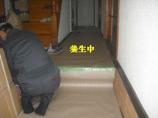 浴室リフォーム1日目 解体作業_f0031037_20524086.jpg