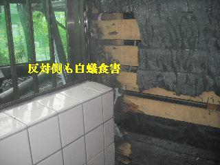 浴室リフォーム1日目 解体作業_f0031037_20531191.jpg