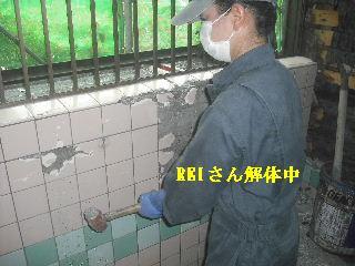 浴室リフォーム1日目 解体作業_f0031037_20532981.jpg