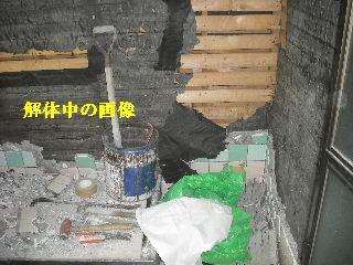 浴室リフォーム1日目 解体作業_f0031037_20533647.jpg
