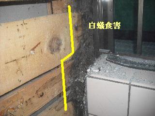 浴室リフォーム1日目 解体作業_f0031037_2053448.jpg