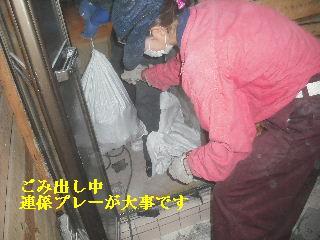 浴室リフォーム1日目 解体作業_f0031037_20535056.jpg