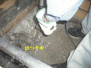 浴室リフォーム1日目 解体作業_f0031037_20535738.jpg