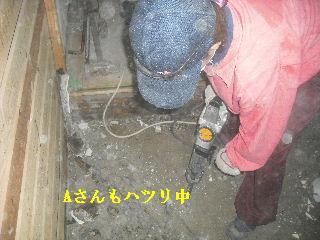 浴室リフォーム1日目 解体作業_f0031037_2054452.jpg