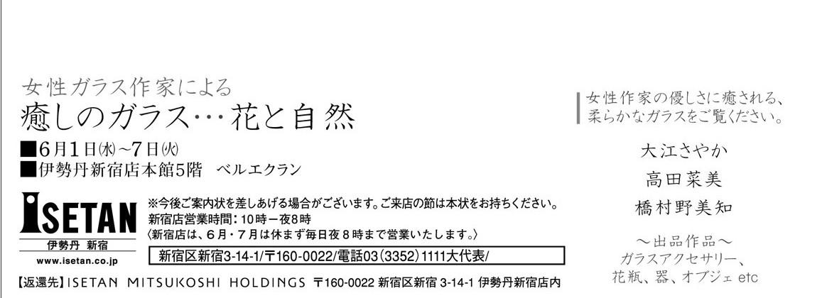 f0206741_1584739.jpg
