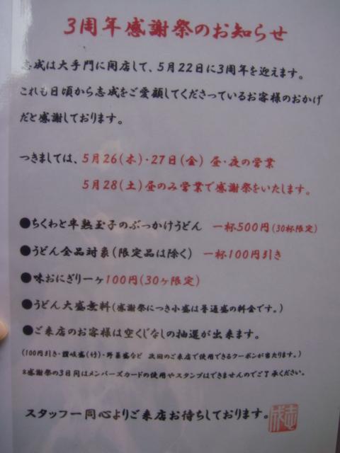b0172347_22354935.jpg
