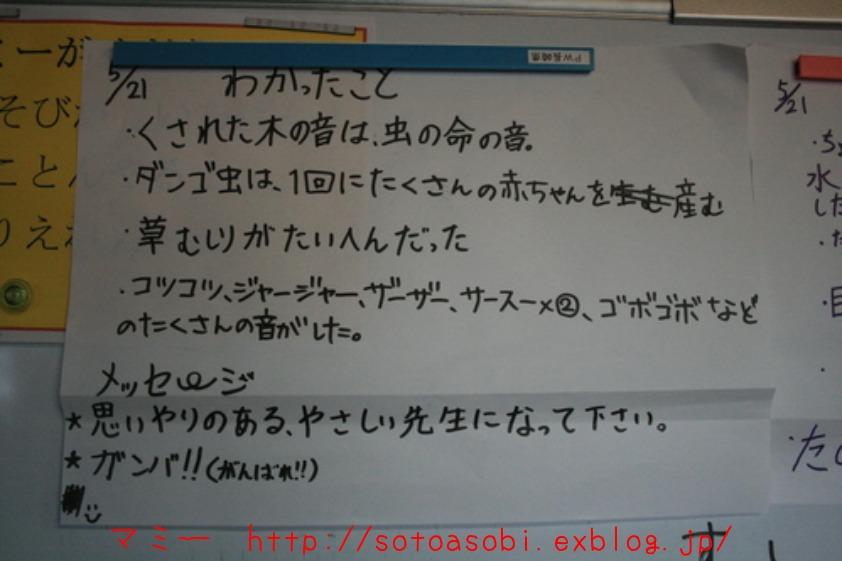 d0105749_18551967.jpg