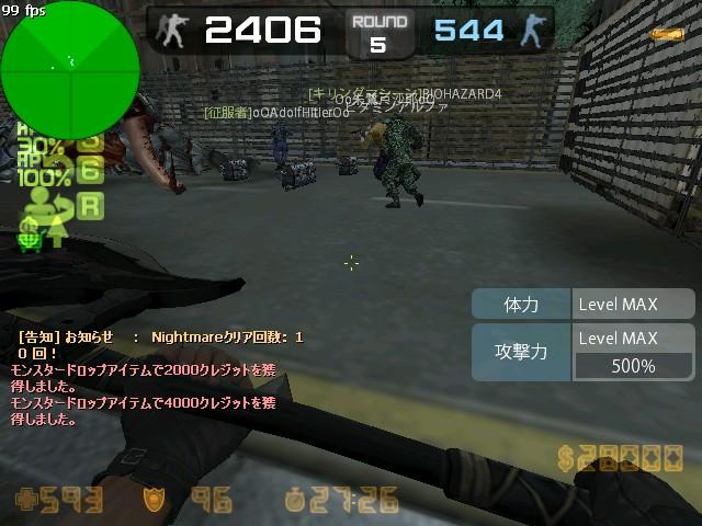 f0112549_21594486.jpg