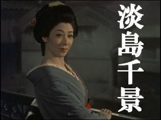 村山たか女ゆかりの金福寺 : 京都発、ヘッドハンターの日記