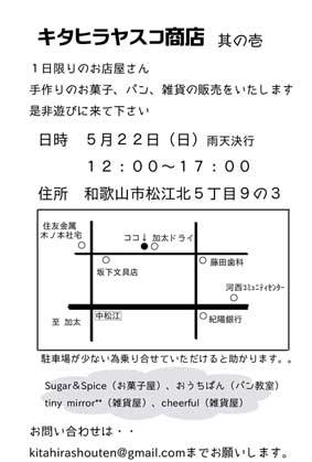 d0043656_20402996.jpg