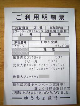 f0212356_1232162.jpg