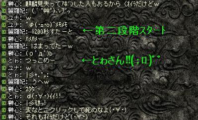 c0107459_16115714.jpg