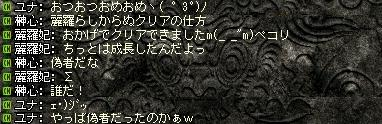 c0107459_16175497.jpg