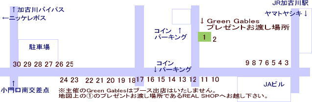 d0165559_15131819.jpg