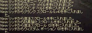 f0043259_8422512.jpg