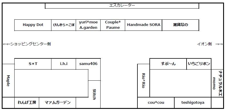 b0206061_12302132.jpg