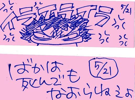 c0077465_1893294.jpg