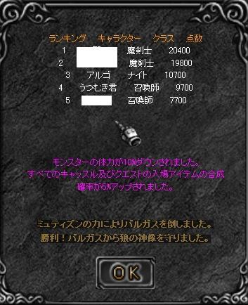 f0233667_23311015.jpg