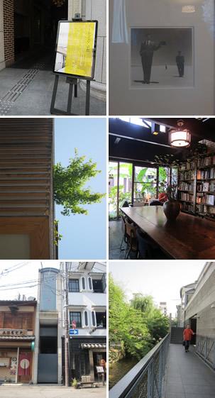 京都の旅_b0207676_13395099.jpg
