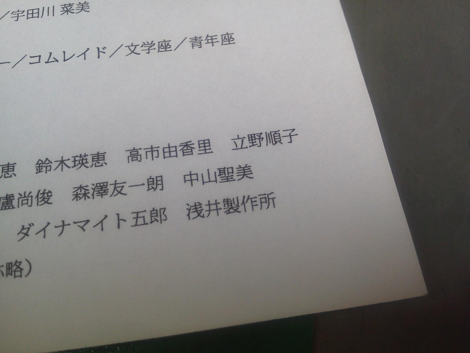 行ってきました、らくだ工務店さん^^_e0061778_8232353.jpg