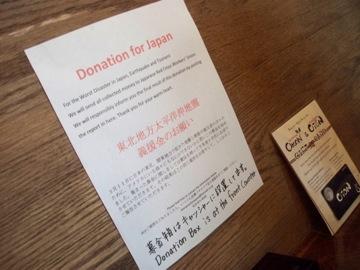 電車の旅から日本食ランチ@サンディエゴ_e0183383_16394888.jpg
