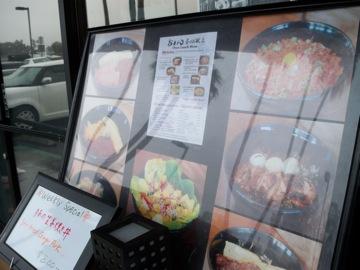 電車の旅から日本食ランチ@サンディエゴ_e0183383_6134290.jpg